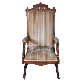 Late 19th Century Antique Buser's Champion Novelty Rocker Platform Rocking Chair Preview