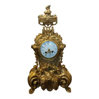 19th Century French Empire Clock - Beautiful Gilt Bronze - C1860s For Sale