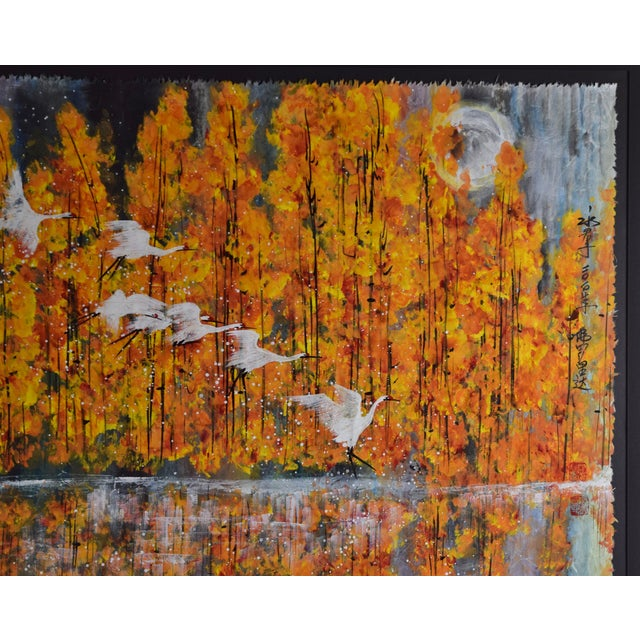 Chinese Yongqun Guo Painting, Cranes Flying Against Autumn Trees For Sale - Image 4 of 13