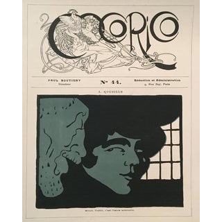 1890s Cocorico Masthead by Mucha and Roubille Cover For Sale