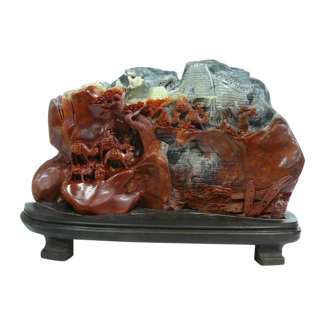 Chinese ShouShan Stone Great Wall Display For Sale