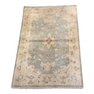 Indian Wool Area Rug - 2′ × 3′