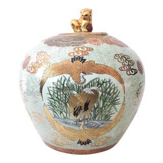 Massive Japanese 'Satsuma' Enamelled Porcelain Ginger Jar With Golden Red Cranes, Gilt and Foo Lion Finial For Sale