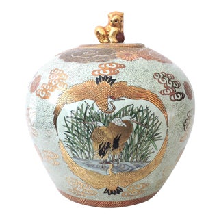 Massive Japanese 'Satsuma' Porcelain Ginger Jar With Gilt Foo Dog Finial For Sale