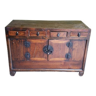 20th Century Asian Antique Pine Chest For Sale