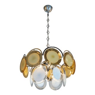 Mid Century Smoked Citrine and White Murano Glass Chandelier Vistosi Attributed For Sale