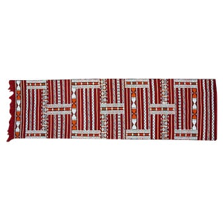 "Handwoven Moroccan Berber Runner - 9'3"" X 2'7"" For Sale"