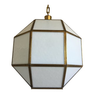 1950s Geometric Lantern Chandelier For Sale