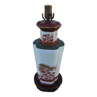 Chapman Chinoiserie Ceramic Table Lamp