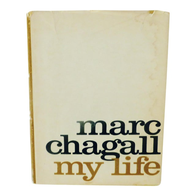 """""""My Life"""" Illustrated Book by Marc Chagall - Image 1 of 9"""