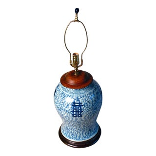 Antique Mid 19th Century Chinese Blue & White Ceramic Baluster Vase Lamp For Sale