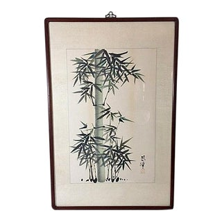 Vintage Signed Chinese Bamboo Watercolor Painting