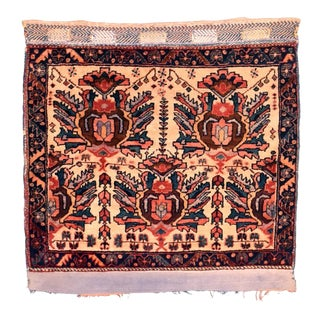 Late 18th Century Antique Persian Afshar Rug- 2′2″ × 2′2″ For Sale