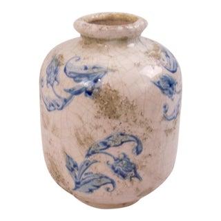 Terra Cotta Transferware Vase For Sale
