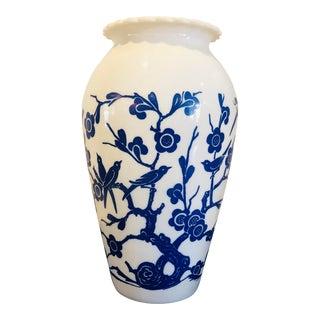 1960s Vintage Mid Century Modern Milk Glass Vase For Sale