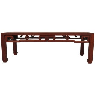 1950s Asian Coffee Table For Sale