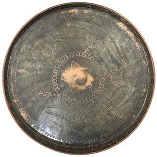 """Fish and Water Design Copper Tray 