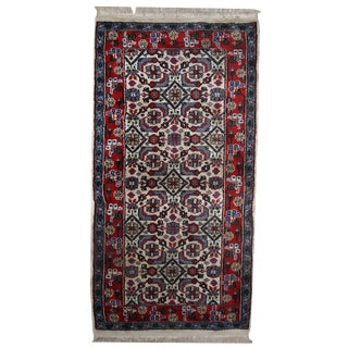 1970s Hand Made Vintage Indian Agra Rug - 2′3″ × 4′6″ For Sale