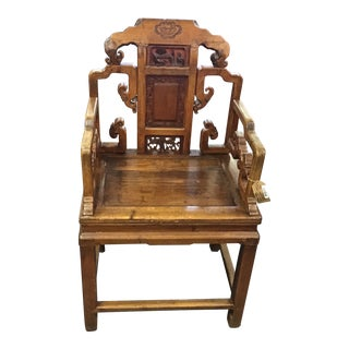 19th Century Chinese Throne Chair Hand Carved Details For Sale