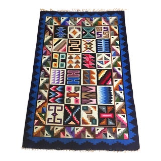 Colorful Vintage Tribal Rug - 3′6″ × 5′2″