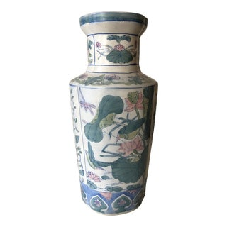 Late 19th-Early 20th Century Chinese Porcelain Quatrefoil Vase For Sale