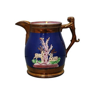 English Luster Jug W/ Deer & Dog Handle Preview