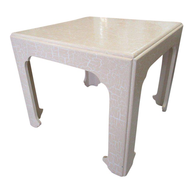 Baker Flirty White Crackle Finish Side Table - Image 1 of 7