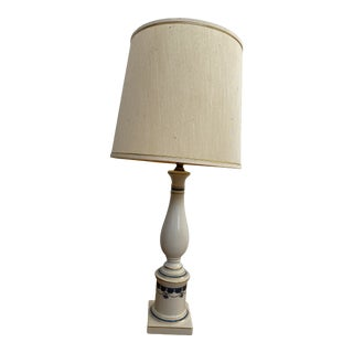 Vintage 1980s Porcelain Tall Lamp With Shade For Sale