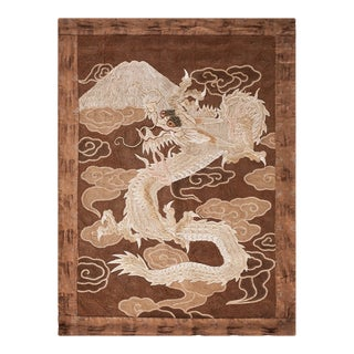 """Antique Chinese Textile 2'10"""" X4'0"""" For Sale"""