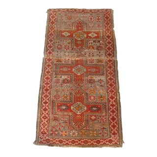Antique Turkman Rug-6″ × 6″ For Sale