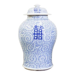 Mid 19th Century Antique Chinese Double Happiness Temple Jar For Sale
