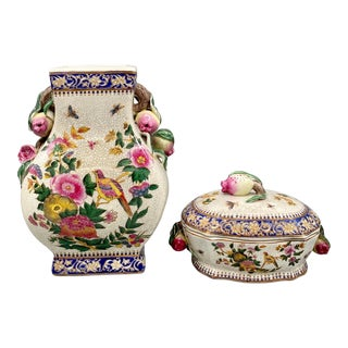 20th Century Chinoiserie Vase and Covered Dish With Pomegranate Handles and Bird Motif - Set of 2 For Sale