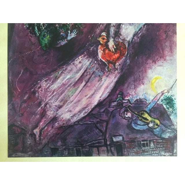 "Boho Chic Marc Chagall Vintage 1947 Rare Limited Edition "" Le Filigrane Violet "" Lithograph Print For Sale - Image 3 of 12"