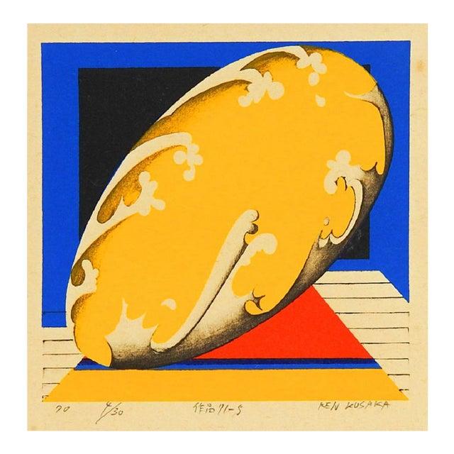 Pop Art Etching by Ken Kusaka - Image 1 of 5