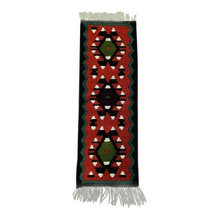 Vintage Tribal Dhurrie Table Runner For Sale