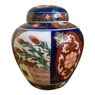 Hand-Painted Imari Porcelain Ginger Jar For Sale