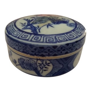 Early 20th Century Vintage Small Chinese Cylindrical Box For Sale