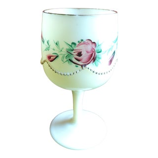 Vintage Circa 1950s Heisey Glass Co. Beaded Swag Opal Custard Glass Goblet For Sale