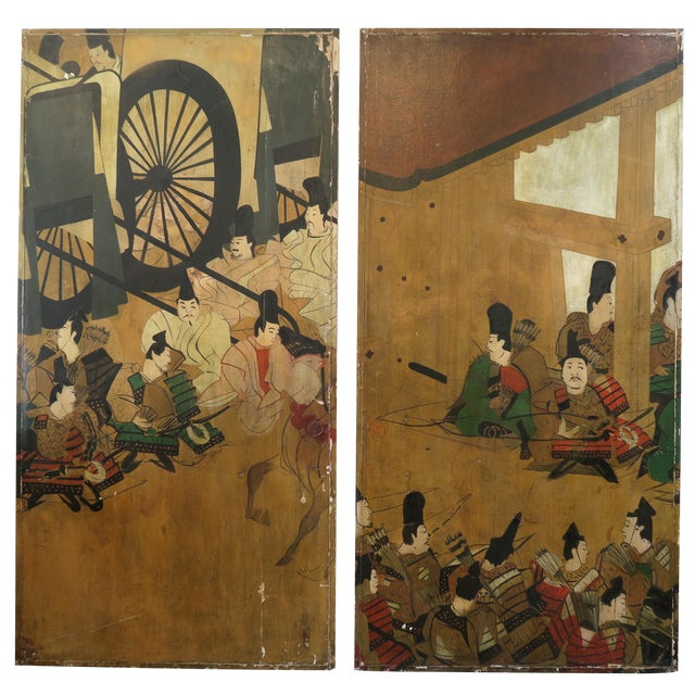 Decorative Chinese Wall Panels - A Pair - Image 1 of 6