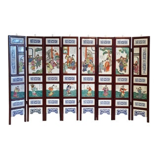 Chinese Republic Period Porcelain and Wood 8 Panel Screen For Sale