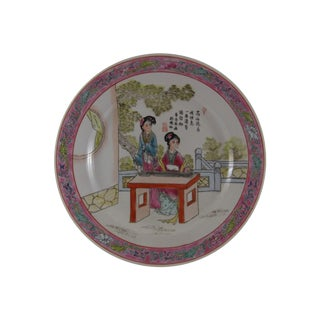 Chinese Geisha Wall Plate w/Brass Hanger For Sale