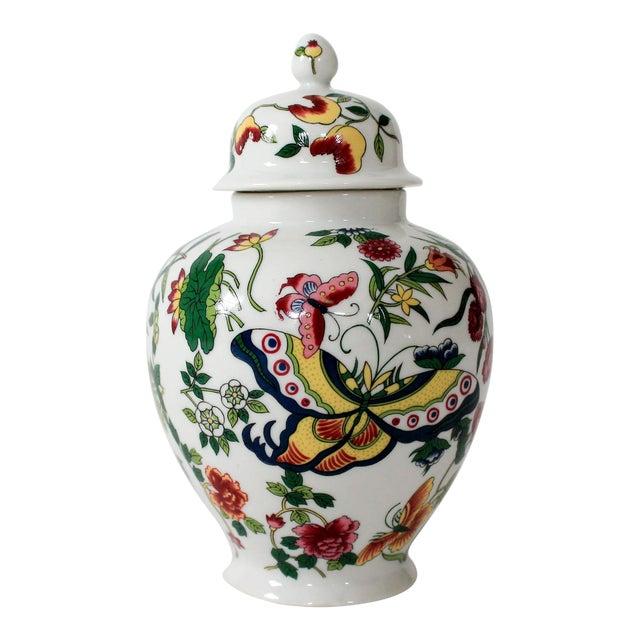Colorful Vintage Lidded Ginger Jar For Sale