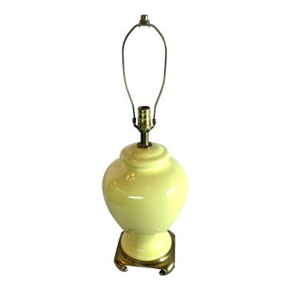 Vintage Mid Century Yellow Ginger Jar Ming Style Lamp For Sale
