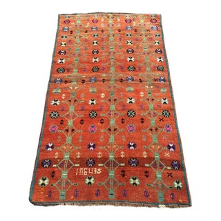 Vintage Hand Made Nomadic Rug For Sale