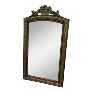 French Gold Gilt Wood Mirror