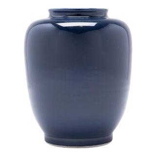Chinese Cobalt Salt Jar For Sale
