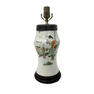 Famile Rose Vintage Table Lamp For Sale