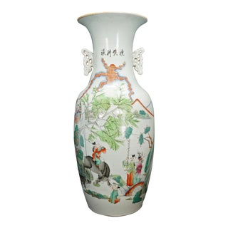 Large Chinese Republic Period Polychrome Palace Vase For Sale