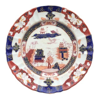Mason's Ironstone England Plate For Sale