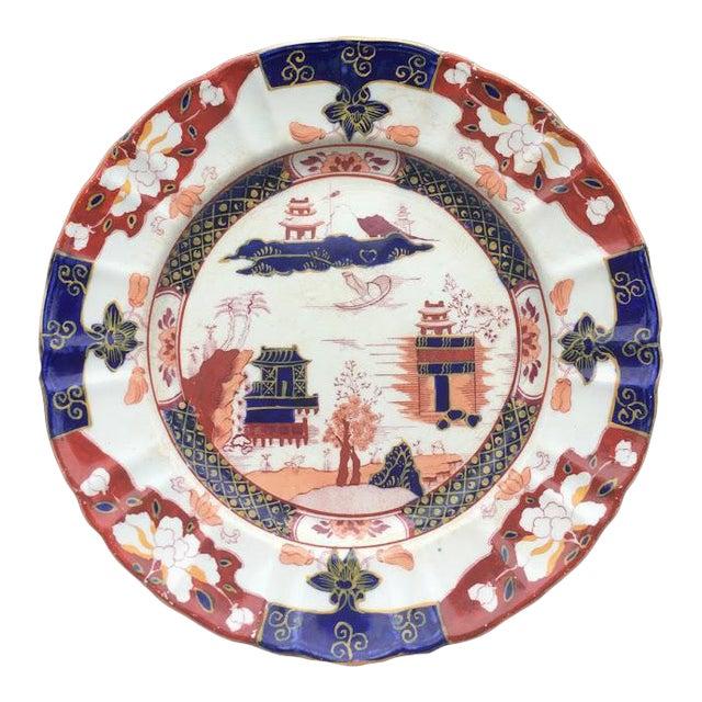 Mason's Ironstone England Plate For Sale